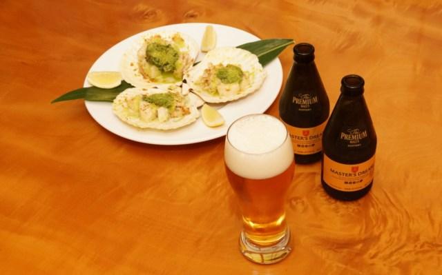 ホタテ貝とビール
