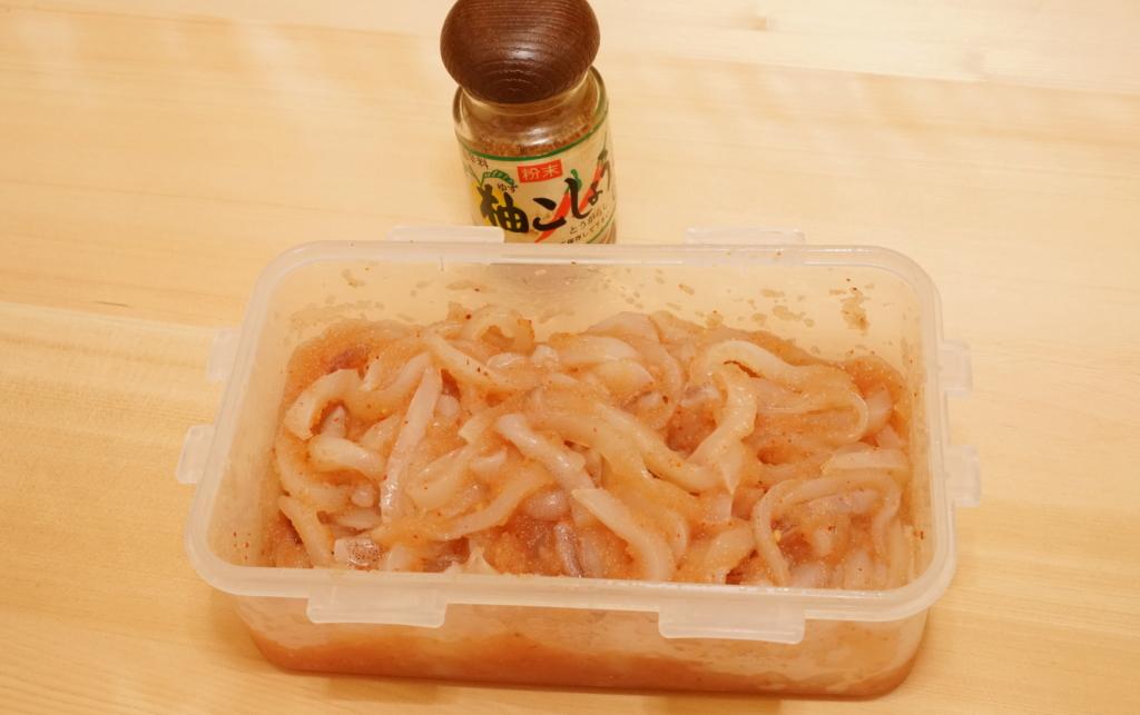 辛い柚子風味のイカ明太