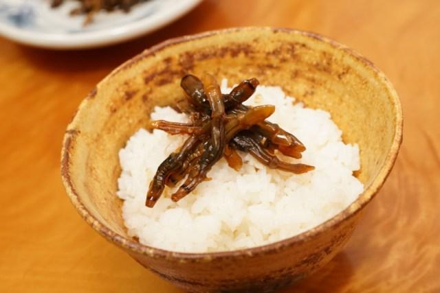 マテ貝の佃煮とご飯