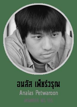 Analas155_Portrait