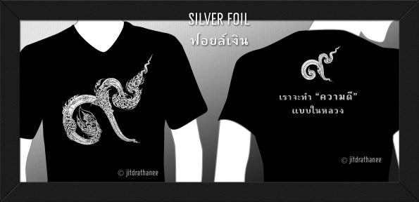Detail (Silver Foil) 9 T-Shirt