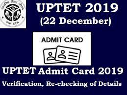 UPTET exam canceled
