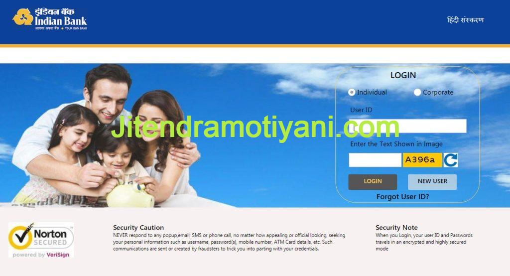 Indian bank net banking account