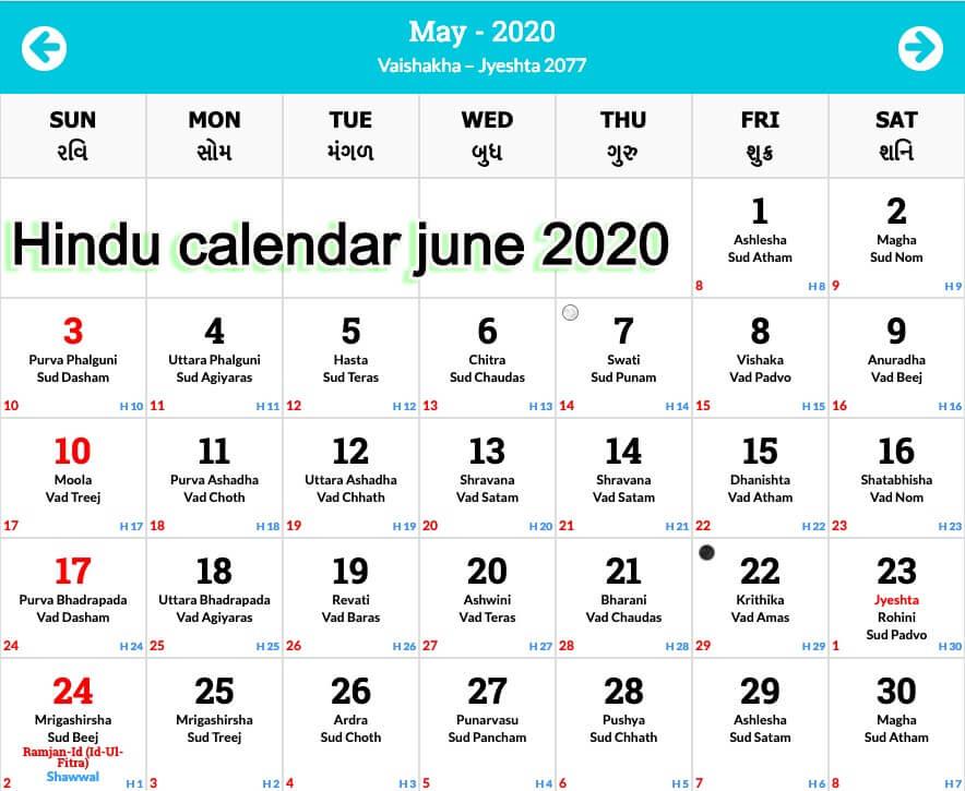 Hindu calendar june 2020