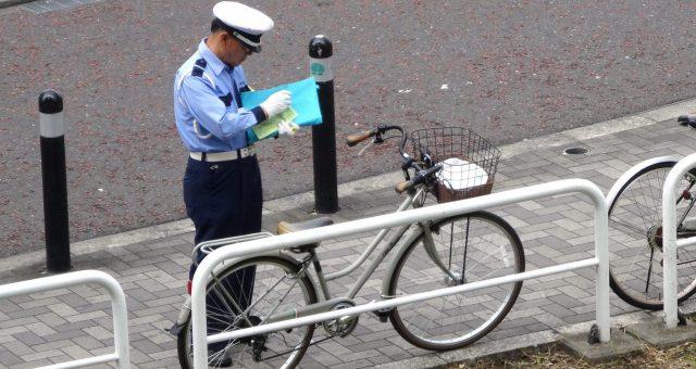 自転車盗難はれっきとした犯罪です! 鳥栖駅前で大量の放置自転車と盗難