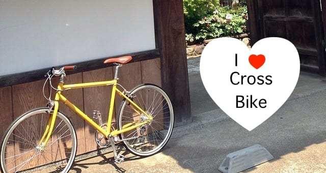 絶対わかるクロスバイクの選び方|おすすめクロスバイク15台と選び方全知識