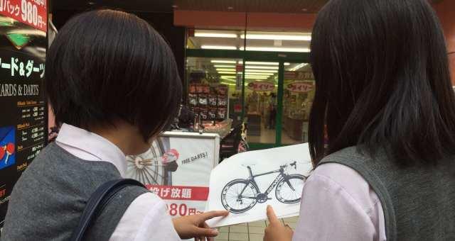 女子に聞く!彼氏に乗ってほしいロードバイクはアレだった!?