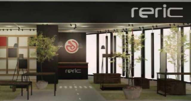 reric(レリック)が関西初となる直営店を9月23日にグランフロント大阪内にオープン
