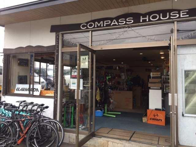 COMPASS HOUSEでMTBをレンタル