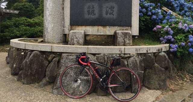 筑波山への121kmライド