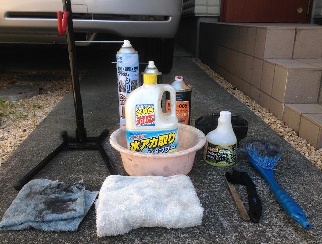 洗車用品集合、さぁやるぞ!