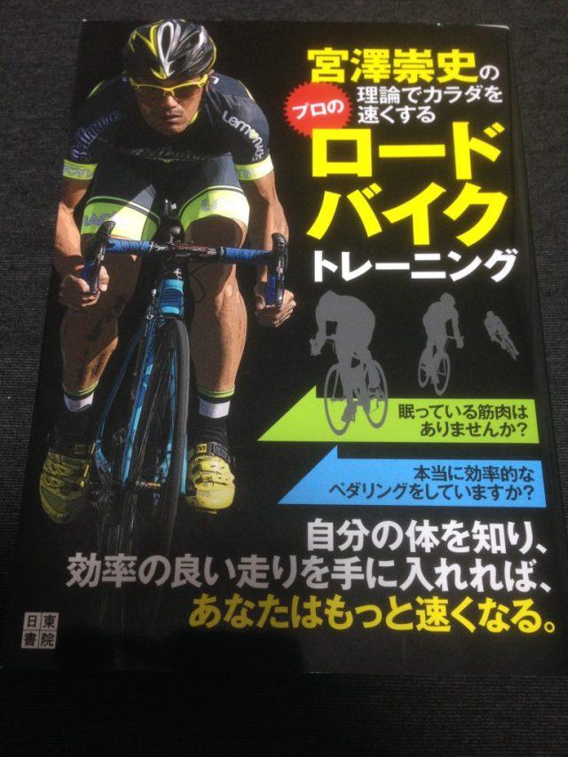 テレビで見る宮澤さんの解説はいつも冷静かつ丁寧なイメージがあります。 そんな宮澤さんの本なのでシンプルかつ合理的な説明でとても分かりやすい内容でした