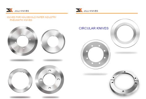 2019 DM- 3 Circular