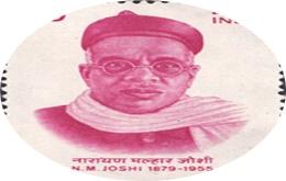 Photo of नारायण मल्हार जोशी की जीवनी – N. M. Joshi Biography Hindi