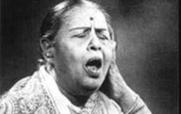 सिद्धेश्वरी देवी की जीवनी - Siddheshwari Devi Biography Hindi