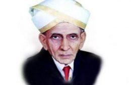 Photo of मोक्षगुंडम विश्वेश्वरैया की जीवनी – Mokshagundam Visvesvaraya Biography Hindi