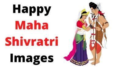 Photo of Happy Maha Shivratri Images 2022