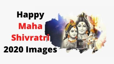 Photo of Happy Maha Shivratri Images 2020
