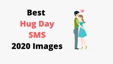 Photo of Best Happy Hug Day 2020 Images