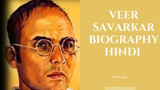 Veer Savarkar Biography Hindi