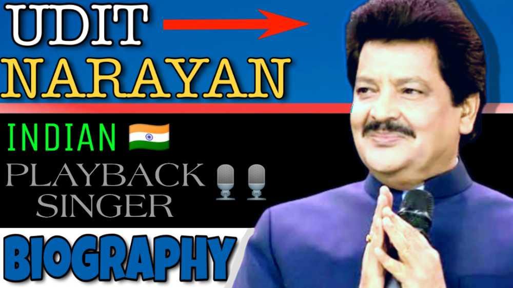 Udit Narayan Biography In Hindi । उदित नारायण की जीवनी