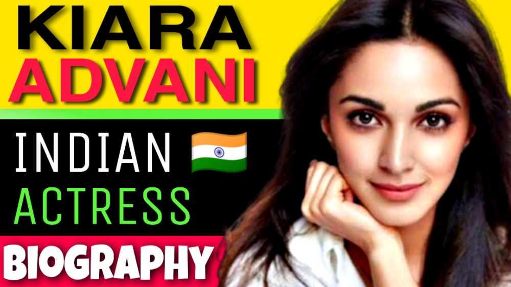 Kiara Advani Biography In Hindi   कियारा आडवाणी की जीवनी
