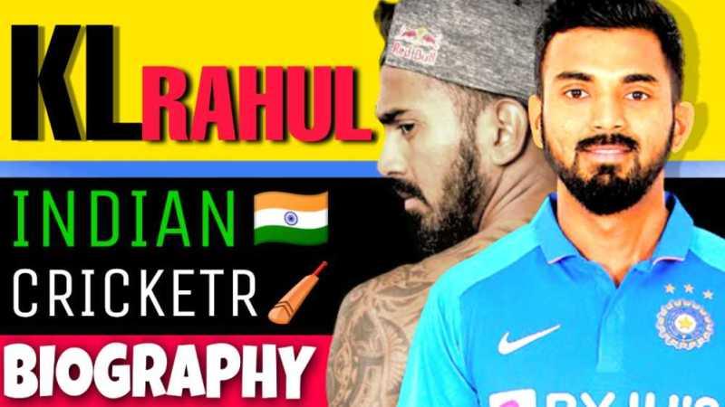 KL Rahul Biography In Hindi | केएल राहुल की जीवनी