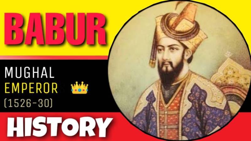 Babur Biography In Hindi