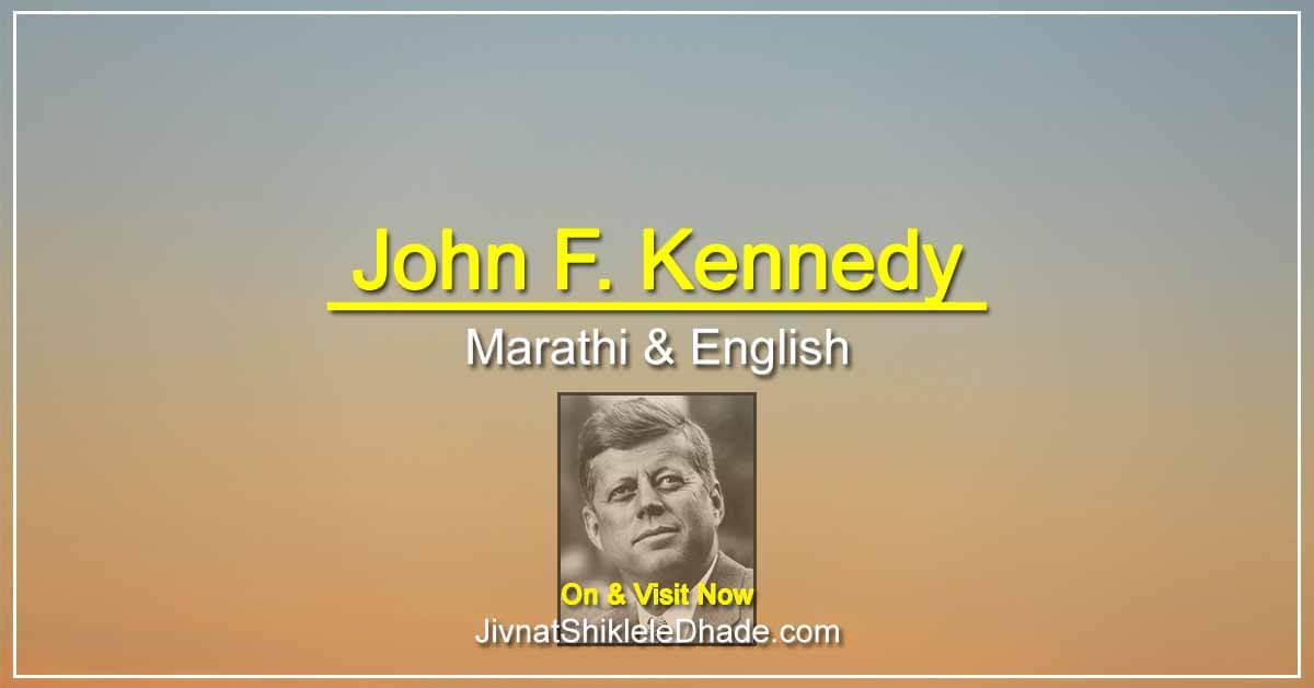 John F. Kennedy Quotes Marathi