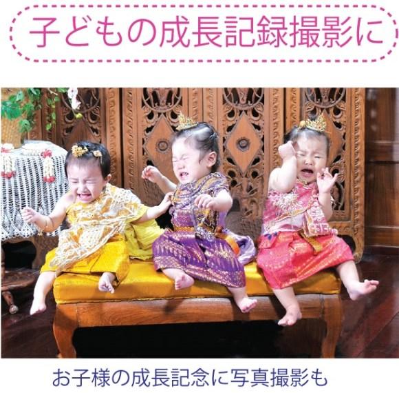 子どもの成長記録撮影に日系写真スタジオ「ラ・フォーレ」