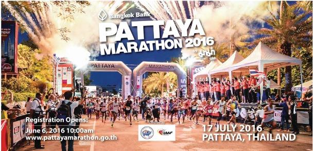 パタヤ・マラソンは7月17日