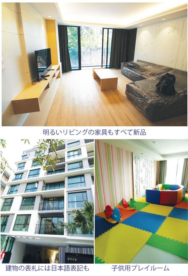 お部屋は1ベッドルーム60~65平米。2ベッドルーム100~120平米の2種類用意してあります