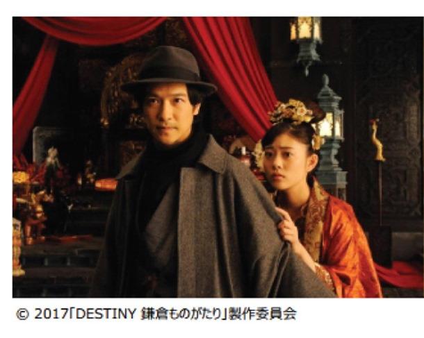 オープニング:『DESTINY 鎌倉ものがたり』 山崎 貴(2017、129 分)