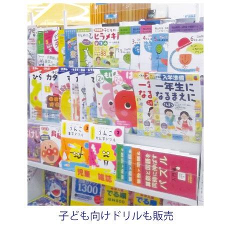 東京堂書店の2018年6月5日のおすすめ新刊