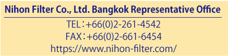 Nihon Filter Co., Ltd. Bangkok Representative Offic