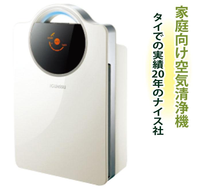 IGUASSU AIR PURIFIER 900寝室、子供部屋、書斎用空気清浄機。幅16.2CMで場所を取りません。寝室での設置を考慮して用意された「寝室モード」でより静か