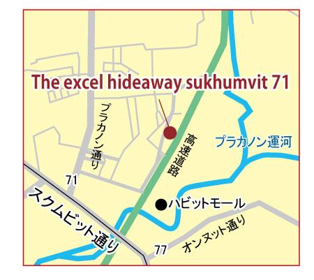 ジ エクセル ハイダウェイ スクムビット 71の地図