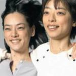 市川実日子 身長 体重 かわいい 加瀬亮 彼氏 姉 姉妹 結婚 インスタ ブログ 動画 画像