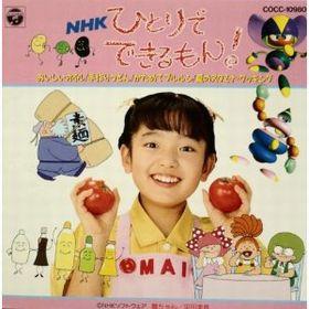 hirata_NHK
