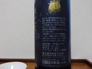IMGP0667