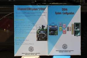 Advanced ESM system DISHA