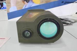Thermal Imager DRDO