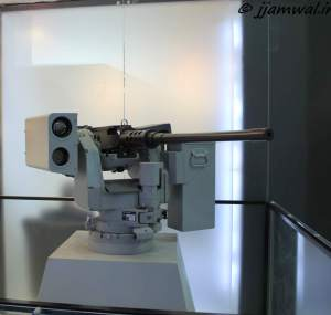 Rafael Mini Typhoon Naval Remote Controlled Weapon Station