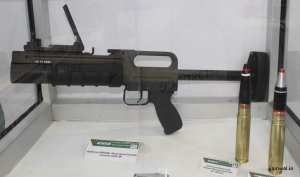 Arsenal UGGL-M1 40x46mm Stand-alone grenade launcher