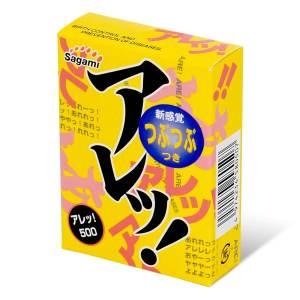 Sagami 相模 啊!超凸點 5 片裝 (日本版)