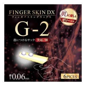 手指套 G-2 6 片裝