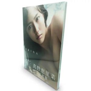 真野恵里菜寫真集 - 「ERINA」