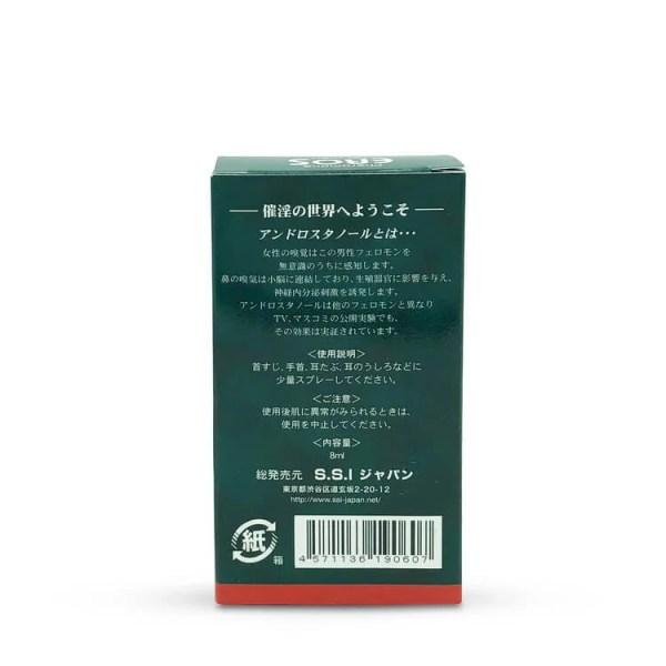 SSI 男用費洛蒙噴霧 (日本版)