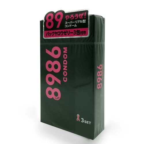 Jex 8986 後庭專用套套附潤滑劑包 3片裝 (日本版)