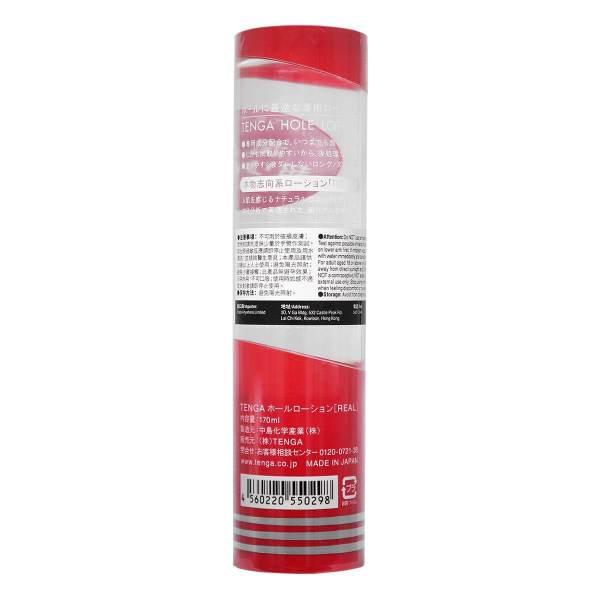 TENGA Hole 潤滑劑 Real 170 ml (日本版)